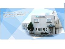 枚方動物病院[新卒]の画像1