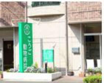 <こうご動物病院>獣医師の募集[常勤][東京都多摩市]No.104_d_a0b7F000000OCzPQAW画像