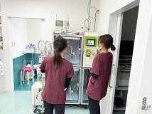 ひろ動物病院(福岡県)の画像