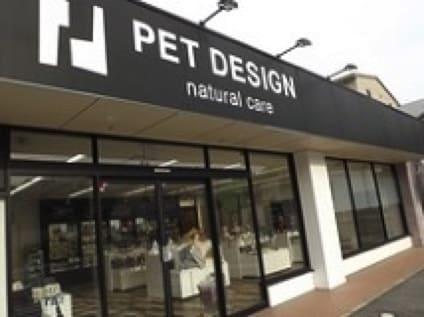 PET DESIGN 長久手店の画像