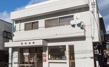 【長屋動物医療センター】看護師募集/アルバイト/愛知県名古屋市天白区画像