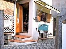 【dog creator NOAH/トリマー募集(アルバイト・パート)/神奈川県藤沢市】No.107_b画像