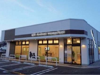 ウィル動物病院 鶴ヶ谷病院の画像