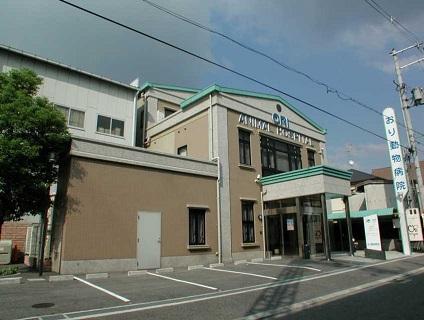 おり動物病院の画像1
