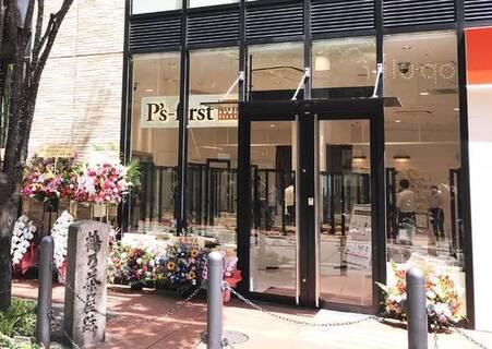 ペッツファースト株式会社の画像1