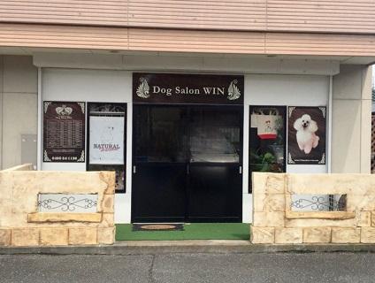 【Dog Salon WIN/トリマー募集(正社員)/埼玉県児玉郡上里町】No.107_b画像