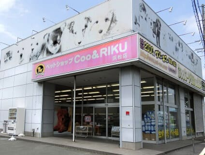 【Coo&RIKU(クーアンドリク) 浜松店】ショップ店員さん(アルバイト・パート)募集中♪[静岡県浜松市中区]画像