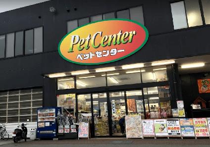 ホームセンタームサシ富山店ペットセンターの画像1