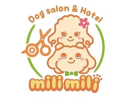 【Dog salon & Hotel mili mili 新店舗/トリマー募集(アルバイト・パート)/神奈川県横浜市鶴見区】No.107_b画像
