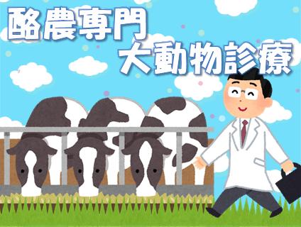 リプロ株式会社の画像