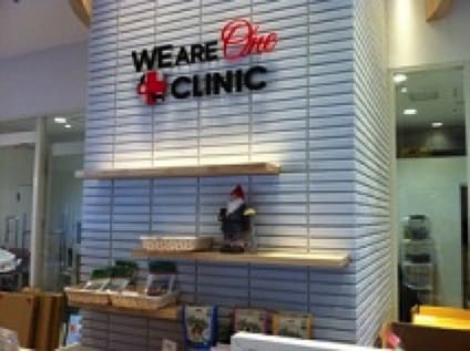 【WE ARE OneCLINIC 新宿店】ショップ店員(正社員)募集中![東京都新宿区]No.314_d画像