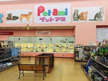 ペットアミ花巻店の画像