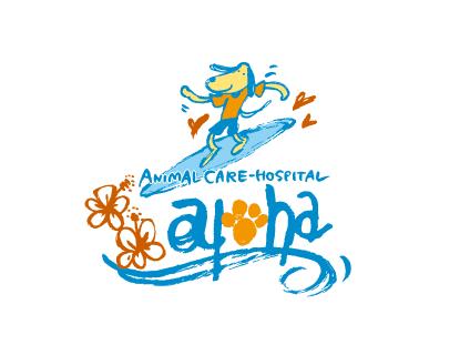 動物医療センター・ALOHA[新卒]の画像1