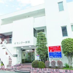 小鳥のセンター病院の画像