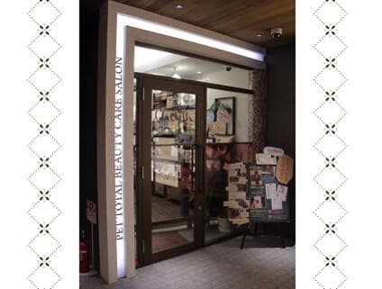 Cherish神楽坂店/丸八殖産株式会社の画像