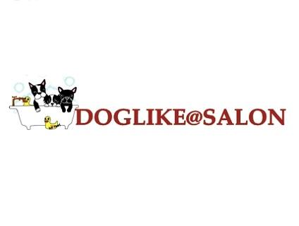 DOGLIKE@SALON(ドッグライク@サロン)の画像