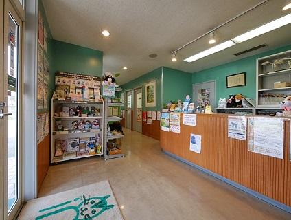 稲川動物病院の画像1