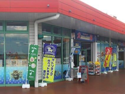 【Coo&RIKU(クーアンドリク) 神戸東灘店】ショップ店員さん(正社員)募集中♪[兵庫県神戸市東灘区]画像
