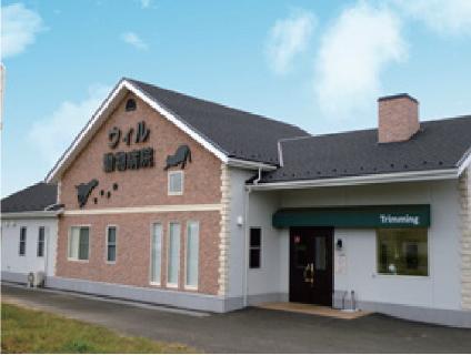 ウィル動物病院 角田病院の画像