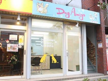 【DogAmigo 竹ノ塚店 /トリマー募集(アルバイト・パート)/東京都足立区】No.107_b画像