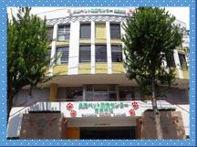兵庫ペット医療センター東灘病院の画像