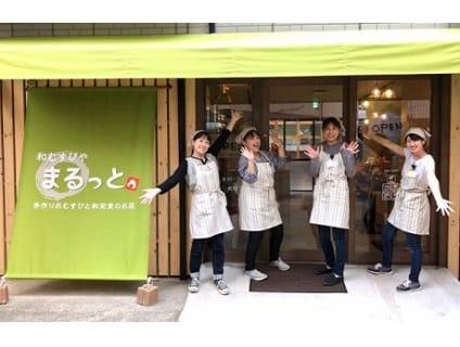 【わんこのまるっと/トリマー募集(アルバイト・パート)/東京都北区】No.107_b画像