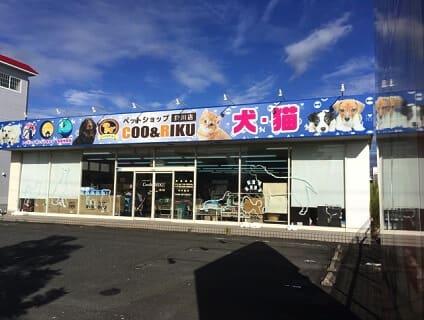 【Coo&RIKU(クーアンドリク) 掛川店】ショップ店員さん(アルバイト・パート)募集中♪[静岡県掛川市]画像