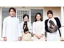 □■森田動物病院■□ 動物看護師さんを募集しています♪♪{アルバイト・パート/愛知県豊田市}画像