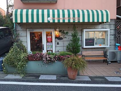 ペットサロン島本 ビバホーム2号店の画像