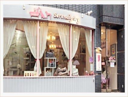 株式会社リアル・ファースト/Serendipity 西麻布店の画像