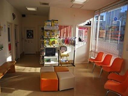 相模大野プリモ動物病院(プリモ動物病院グループ)の画像